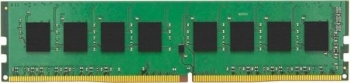 Kingston ValueRAM DIMM 4GB, DDR4-2666MHz