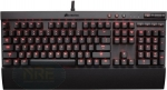 Corsair Gaming K70 Lux, MX-Red/USB/DE