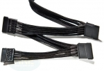 be quiet! Sleeved Power Cable CS-6940/4x SATA/90cm