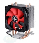 Xilence A402 HEATPIPE CPU COOLER