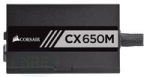 Corsair CX SERIES 650 WATT MODULAR PSU